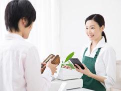 京都十条駅すぐ スーパー簡単レジのお仕事
