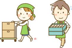 【福井・小浜市】商品品出しスタッフ/時給1,150円◎ホームセンター