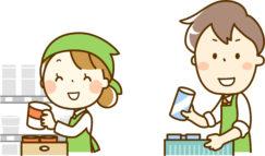 【左京区/神宮丸太町】品出しスタッフ/スーパーマーケット