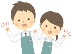 【京都西京区/桂】惣菜の値引き処理スタッフ/食品スーパー