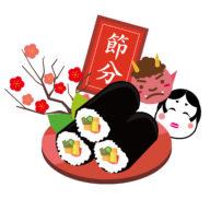 【京都・城陽市】節分の日限定 恵方巻製造スタッフ